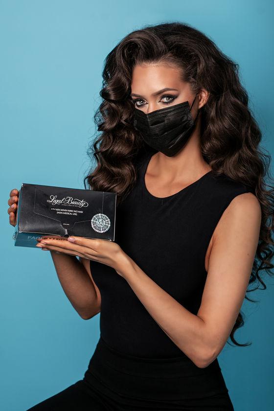 Legal Beauty 4 rétegű egészségügyi arcmaszk - fekete - 50 db - Fekete