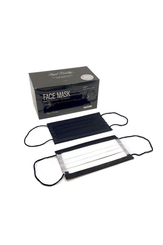 Legal Beauty 4 rétegű egészségügyi arcmaszk - fekete - Arcmaszk - 50 db - Fekete